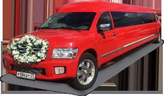 Лимузина часа свадьбу на одного стоимость в адреса часов ломбард рязани